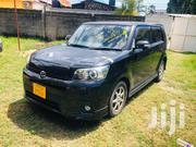 Toyota Corolla 2007 1.6 VVT-i Black | Cars for sale in Dar es Salaam, Kinondoni