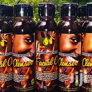 Coffee Facial Clenser | Skin Care for sale in Dar es Salaam, Kinondoni