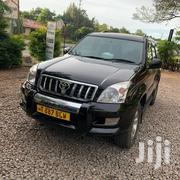 Toyota Land Cruiser Prado 2008 Black | Cars for sale in Mwanza, Nyamagana