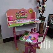 Special Kids Staff Home Learning | Children's Furniture for sale in Dar es Salaam, Temeke