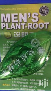 Men'S Plant-root | Vitamins & Supplements for sale in Dar es Salaam, Ilala