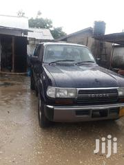 Toyota Land Cruiser 1992 80 Wagon Blue | Cars for sale in Dar es Salaam, Kinondoni