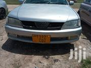 Toyota Carina 2002 Silver | Cars for sale in Mwanza, Nyamagana