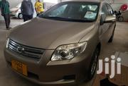 Toyota Corolla 2007 1.4 VVT-i Gold | Cars for sale in Dar es Salaam, Kinondoni