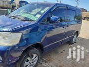 Toyota Noah 2003 | Cars for sale in Dodoma, Dodoma Rural