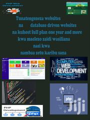 Web Design &Hosting Services | Computer & IT Services for sale in Dar es Salaam, Ilala