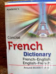 French Dictionary For Advanced Learner | Books & Games for sale in Tabora, Tabora Urban
