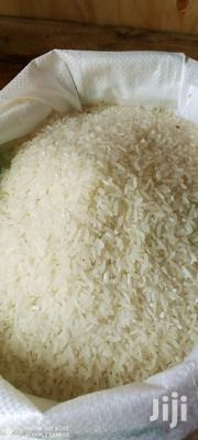 Super Rice | Feeds, Supplements & Seeds for sale in Dar es Salaam, Kinondoni