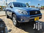 Toyota RAV4 2008 Blue | Cars for sale in Dar es Salaam, Kinondoni
