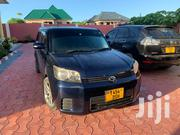 Toyota Corolla Rumion 2008 Blue | Cars for sale in Dar es Salaam, Kinondoni