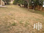 Plot For Sale In Dodoma Town. | Commercial Property For Sale for sale in Dar es Salaam, Kinondoni